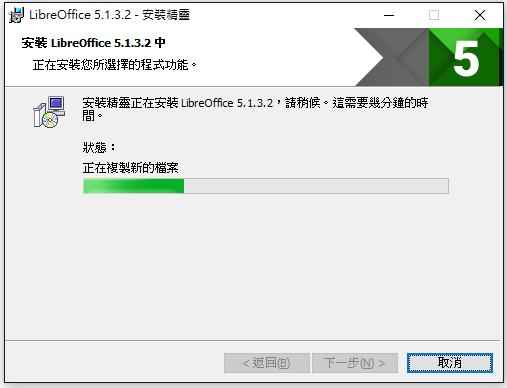 install05-2